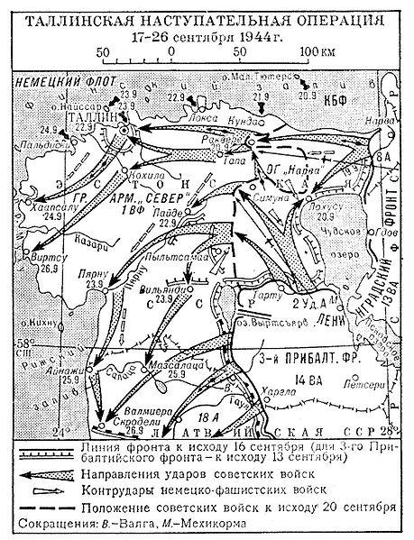 459px-WWII._Tallinn_Offensive