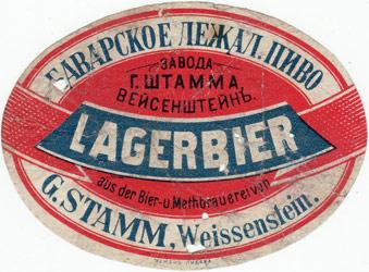 G-Stamm-Weissenstein-Lagerbier