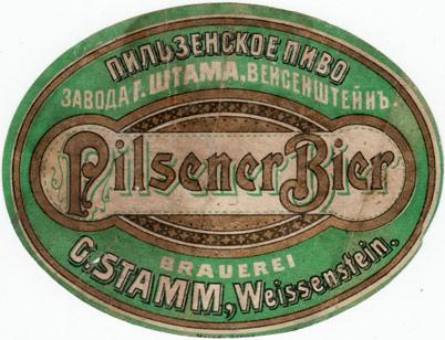 G-Stamm-Weissenstein-Pilsener-Bier