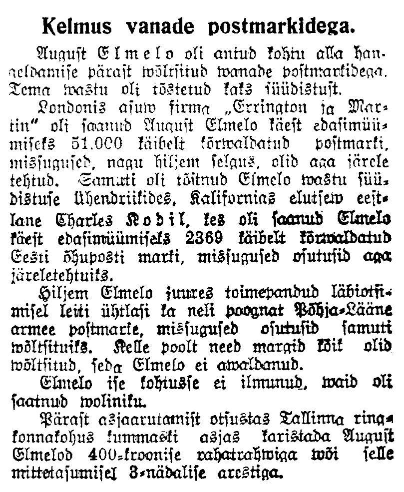 Kelmus vanade postmarkidega, Uus Eesti 29-04-1938