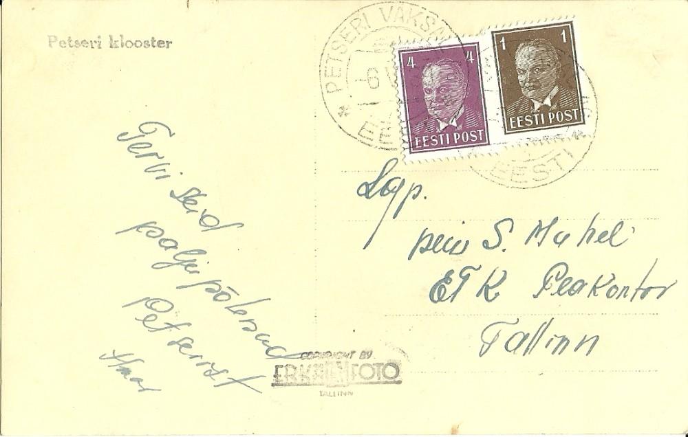Petseri-Vaksal-AG-1939-postiajalugu-ee