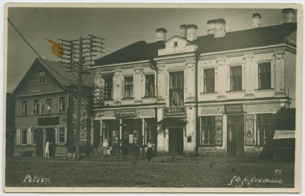 Petseri-vana-postkontor-postiajalugu-ee
