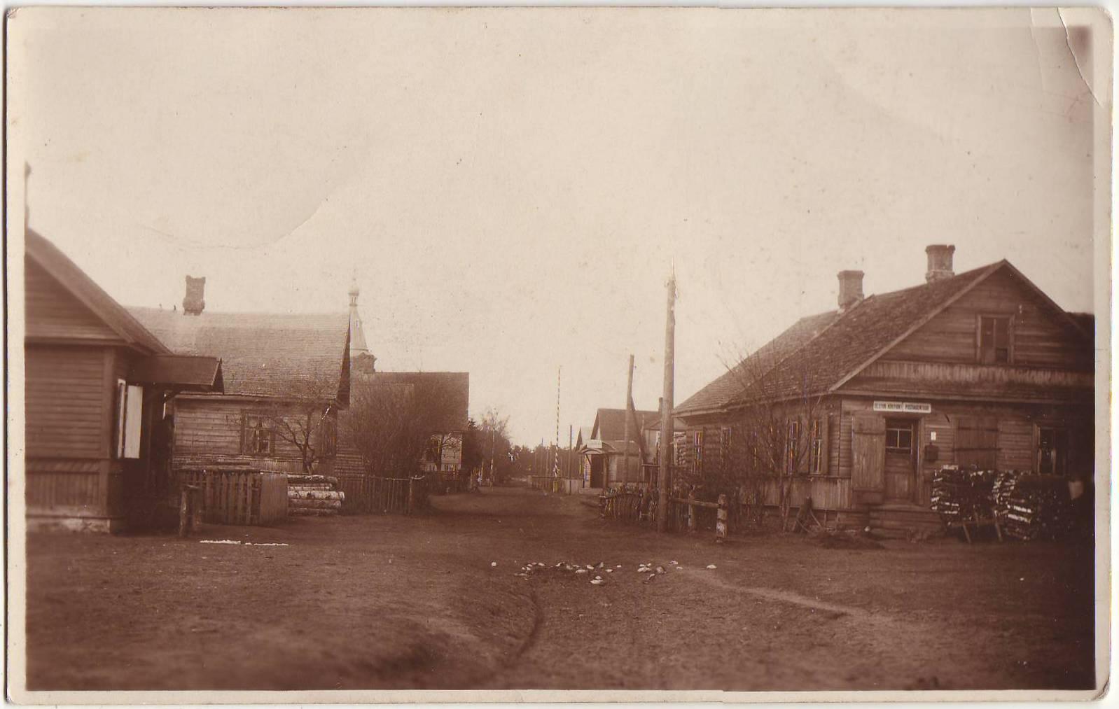 Postkontor-Alajõe-Virumaa-ca1930-vanadpildid-Maie-Ange-kogust