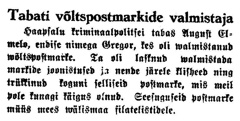 Tabati võltspostmarkide valmistaja, Sakala 17-08-1938