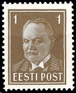 Uudsusi Eesti Postis, Elmar Ojaste_html_4bd358e9