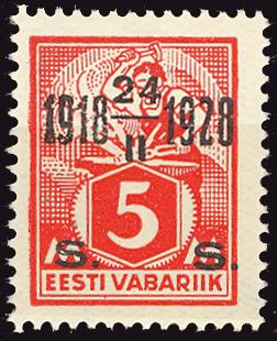 Uudsusi Eesti Postis, Elmar Ojaste_html_5ad7c21a