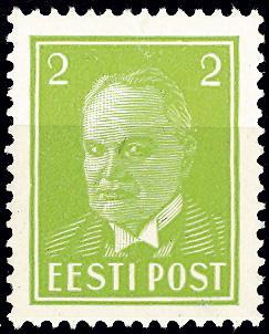 Uudsusi Eesti Postis, Elmar Ojaste_html_5c03183f