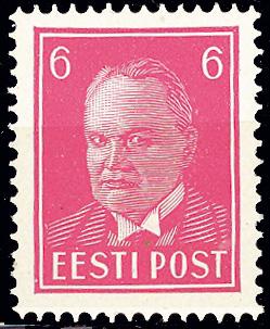Uudsusi Eesti Postis, Elmar Ojaste_html_6efeee7c