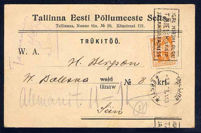 Uudsusi Eesti Postis, Elmar Ojaste_html_77b2e196