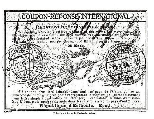''Rooma muster''(UPU 6, kongressil Roomas1906,kinnitatud kujundus).Eesti CRI nr.1