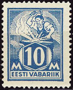 Uudsusi Eesti Postis, Elmar Ojaste_html_m2dac1c59