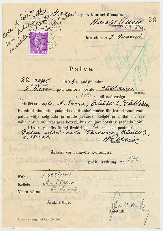 Vorm 59 esikülg. Esitatud 25 septembril 1936 Järva-Jaani postkontorile.