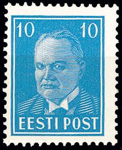 Uudsusi Eesti Postis, Elmar Ojaste_html_m3a1a2733