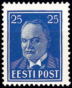 Uudsusi Eesti Postis, Elmar Ojaste_html_m3afcd365