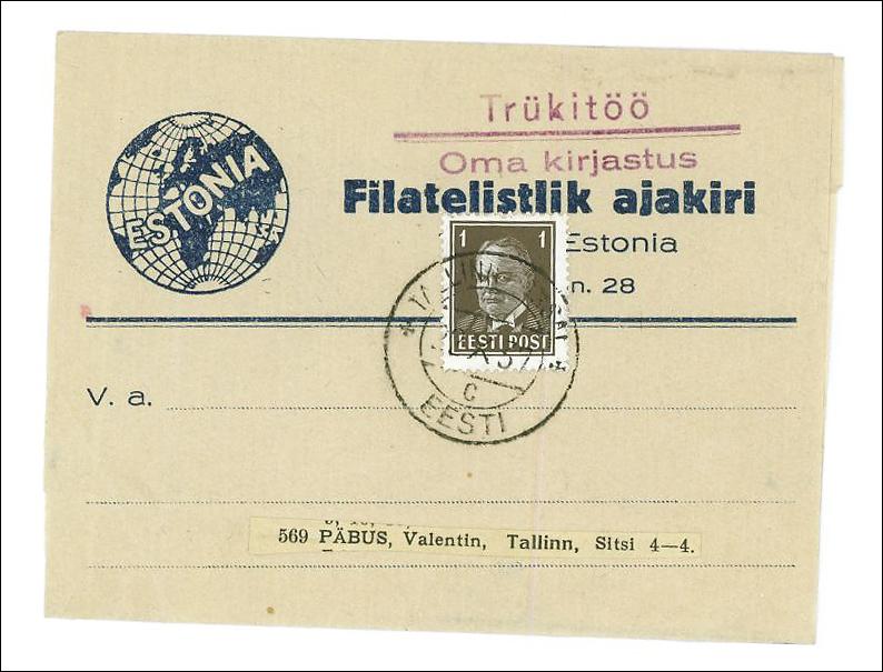 Uudsusi Eesti Postis, Elmar Ojaste_html_m773b189d