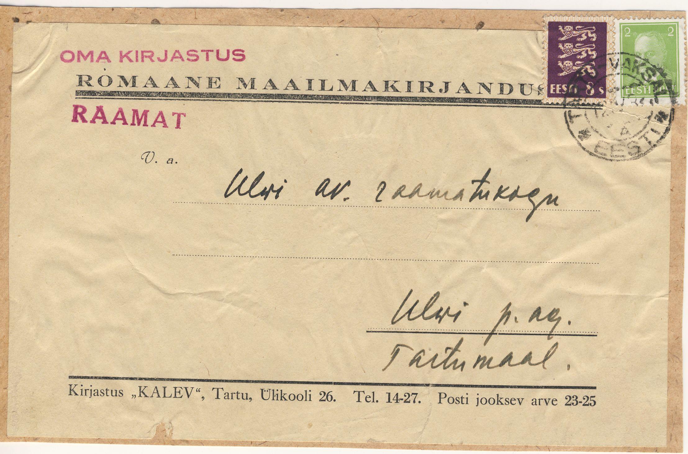 Uudsusi Eesti Postis, Elmar Ojaste_html_m8f16919