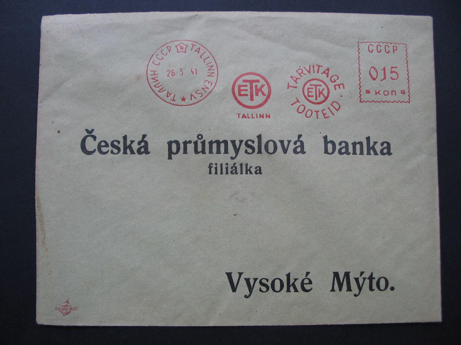 Võlts ETK 1941 franko, ilma numbrita