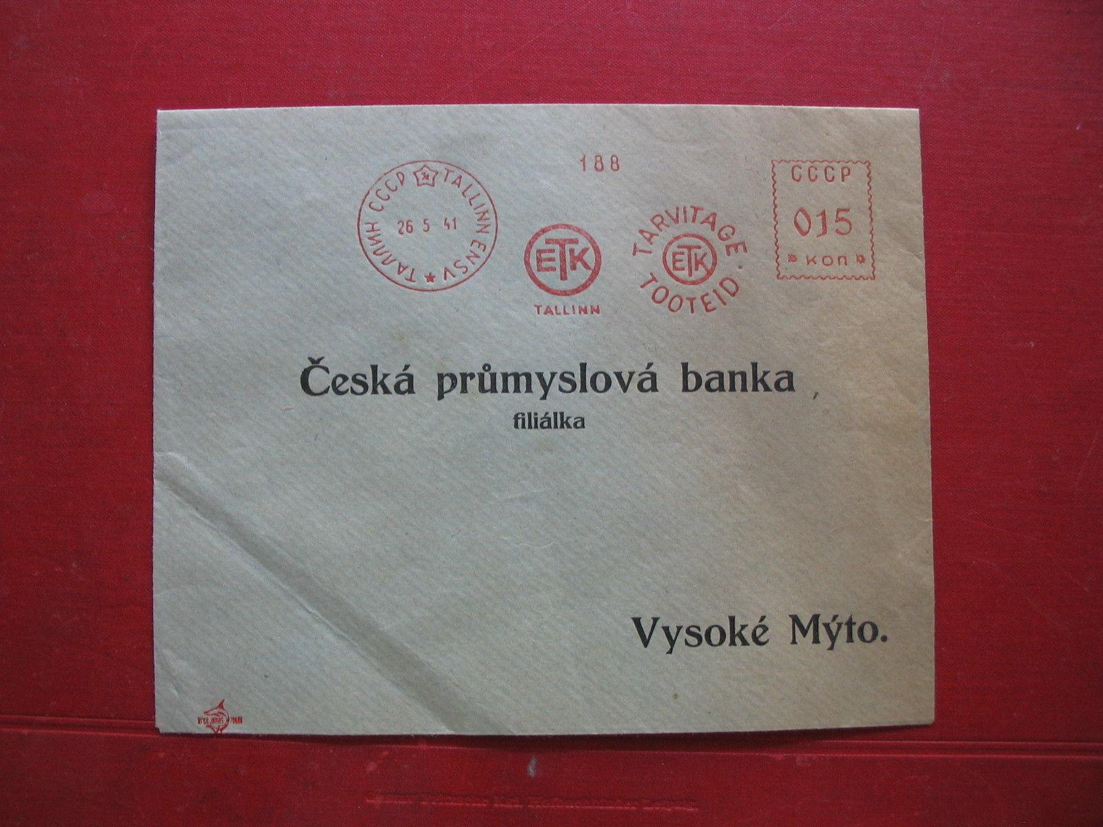 Võlts ETK 1941 franko